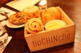 Food Review: Bochinche