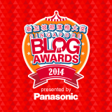 Snippets: Singapore Blog Awards 2014
