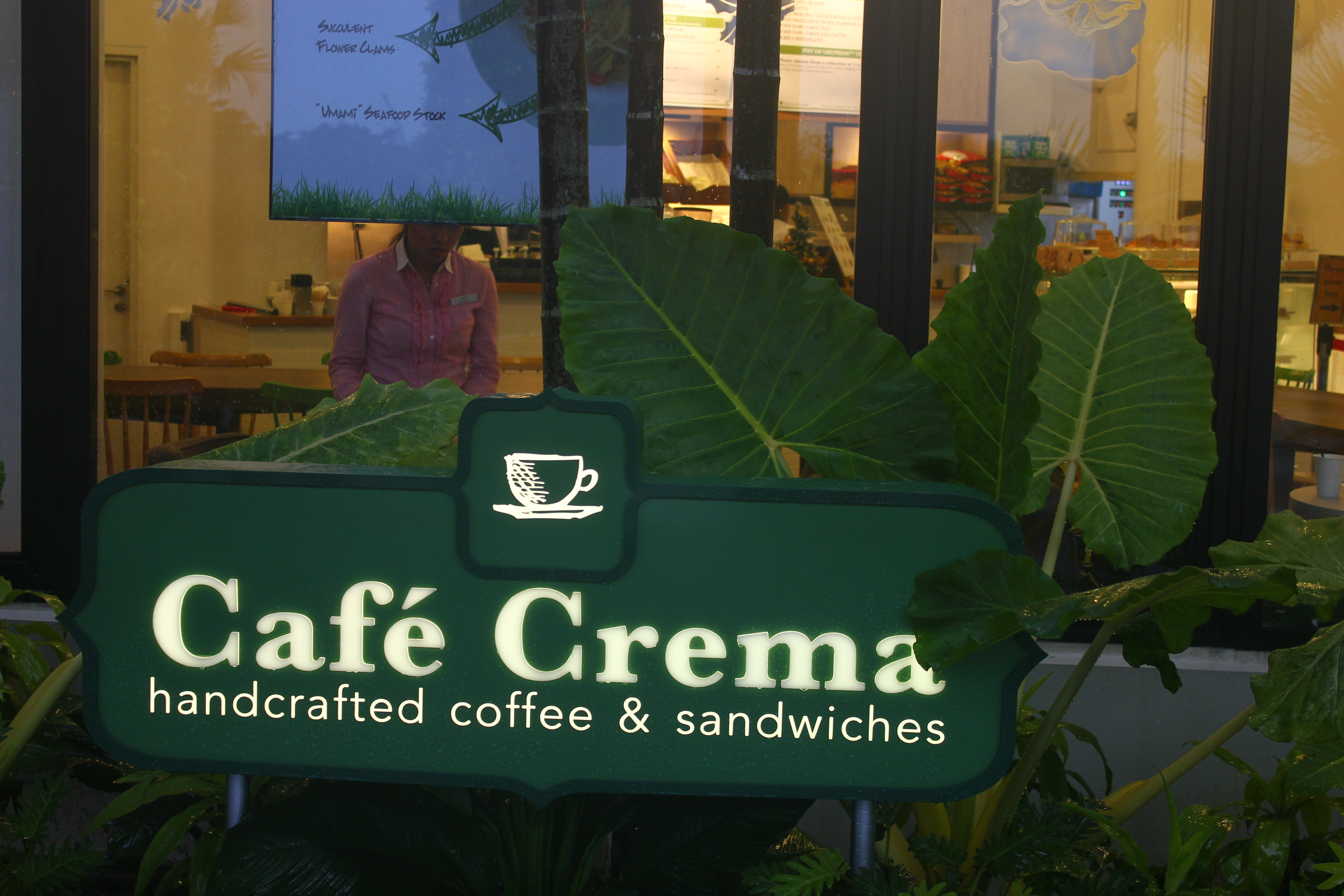 Garden By The Bay Food food review: cafe crema | decent coffee at gardensthe bay