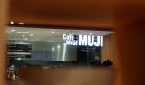 Food Review: Café & Meal MUJI Paragon | First MUJI Cafe in Singapore finally opens!