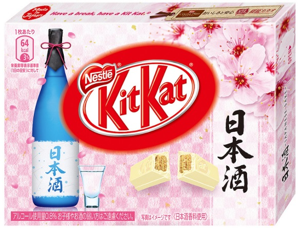 Snippets Nestle Japan Launched Sake Kitkats Another