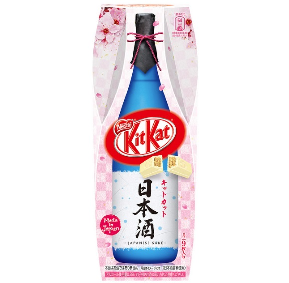sake kitkat