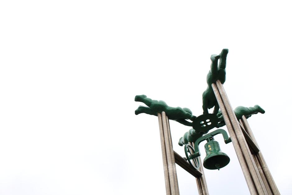 Bell of Nagasaki
