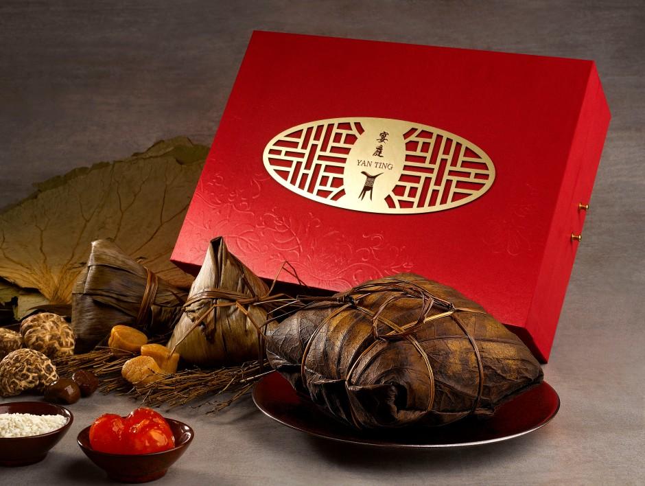 Glutinous Rice Dumpling Gift Set