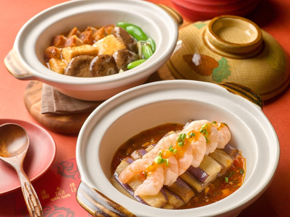 Snippets: Hai Tien Lo at Pan Pacific Singapore | Limited time