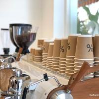 Food Review: % Arabica Coffee at Arab Street, Singapore   Famous Kyoto Coffee Brand Opens near Bugis