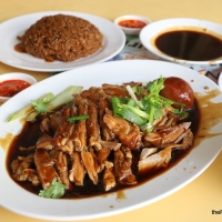 Food Review: Chuan Kee Boneless Braised Duck (全記鸭饭) at Ghim Moh Market & Food Centre | Is this Michelin Bib Gourmand Stall the Best Braised Duck Rice in Singapore?