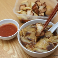 Food Review: Guan Kee Kway Chap At Toa Payoh Lorong 8 | Delicious And Affordable Kway Chap In Toa Payoh