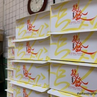 Food Review: Loong Fatt Tau Sar Piah At Balestier | Traditional Local Teochew Bean Paste Pastry Worth Queuing Up For