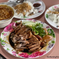 Food Review: Seng Huat Duck Rice At Sembawang Hills Food Centre | Delicious Teochew Braised Duck Rice Along Upper Thomson Road
